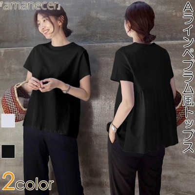 Tシャツ ペプラムトップス ペプラム風Tシャツ ゆるTシャツ 黒 白 Aライン ゆったり レディース トップス