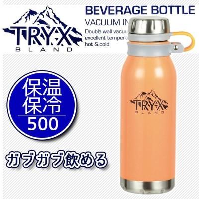 トライエックス 直飲み ダイレクトボトル 500 500mL アプリコット HB-3716