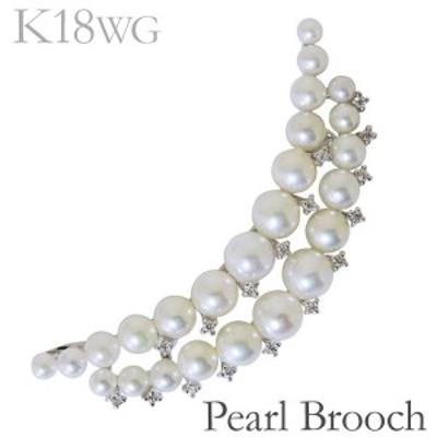 ブローチ ペンダント併用 カーブ型 豪華 あこや本真珠 ダイヤモンド K18ホワイトゴールド レディース