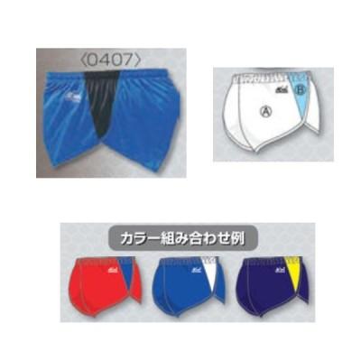 ニシスポーツ マルチニットパンツ 66-86D レディース 女性用