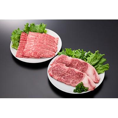 35-[8]【A4ランク以上】山形牛サーロインステーキ&カルビセット(計960g)