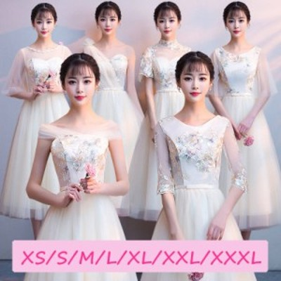 結婚式 パーティードレス ファッション レディース ミモレ丈 大人エレガント 優雅 ウェディングドレス 6タイプ シャンパン色