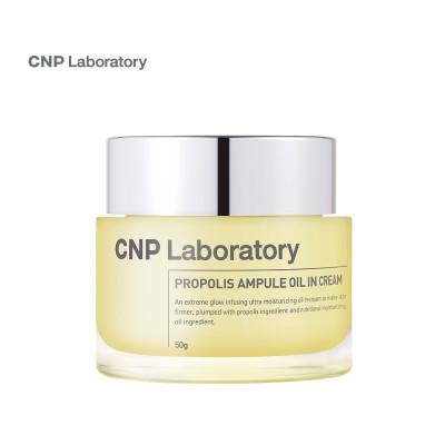 [CNP]プロポリスアンプルオイルのクリーム50ml / Propolis Ampule Oil in Cream 50ml / 韓国コスメ / クリーム