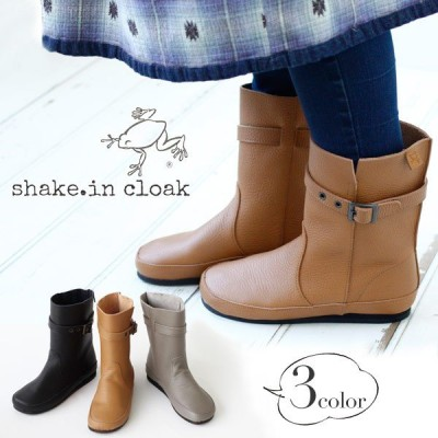 Shake In cloak(シェイクインクローク)本皮3Way ベルトブーツ [全3色]