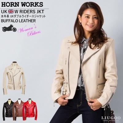 Horn Works 本革 UKダブルライダースジャケット レディース ホーンワークス 4267  レザージャケット ライトニング