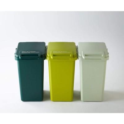 リス ゴミ箱 eco コンテナスタイル2 33L ダークグリーン
