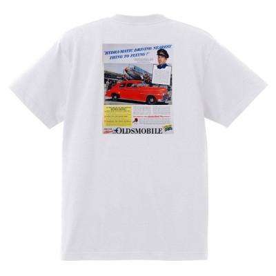 アドバタイジング オールズモビル 698 白 Tシャツ 黒地へ変更可 1941 ロケット アメ車 アドバタイズメント 看板 広告 雑誌