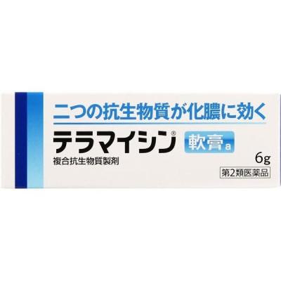 あすつく 【第2類医薬品】テラマイシン軟膏a 6g