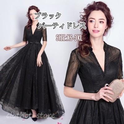 パーティドレス ワンピース ロングドレス ドレス ブラック 結婚式 着痩せ