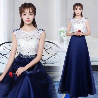 新品人気 ドレス パーティードレス 結婚式 ウェディングドレス ドッキング バイカラー ノースリーブ ファッション ロングドレス お呼ばれ ドレス 紺色 秋冬