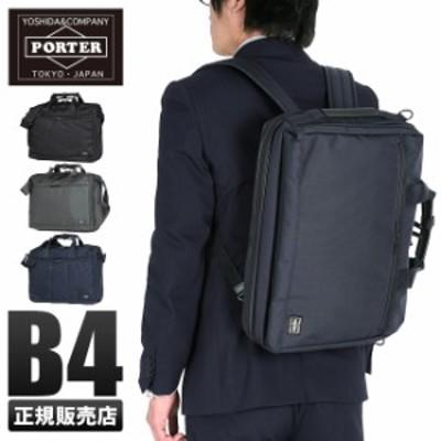 レビューで追加+5% 吉田カバン ポーター ステージ ビジネスバッグ 3WAY メンズ 軽量 PORTER 620-08283