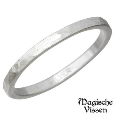 マジェスフィッセン Magische Vissen 細鎚目 シルバー リング 指輪 1〜25号