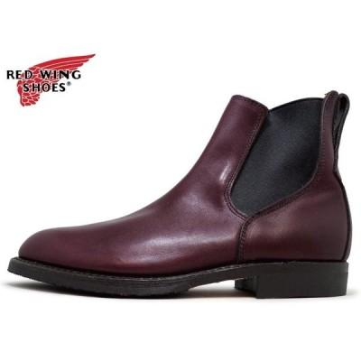 レッドウィング REDWING RW 9077 Mil-1 Congress Boots ミルワン コングレス ブーツ サイドゴア Black Cherry ブラックチェリー 正規取扱品