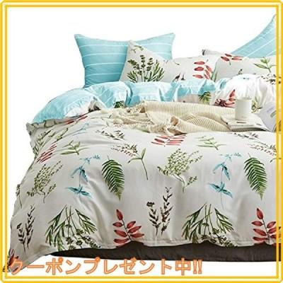 Hanacat 布団カバー シングル 3点セット 掛け布団カバー ボックスシーツ 枕カバー 洋式 ベッド用 リーフ柄 グリー