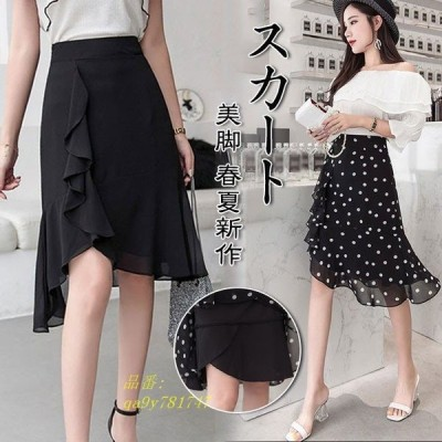 スカート Aライン 春新作 花柄 体型カバー フレアスカート ロングスカート 大きいサイズ マキシスカート プリーツスカート