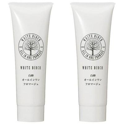 【セット】北海道アンソロポロジー 白樺オールインワン フロマージュ 80g 2個セット