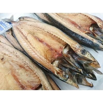 金華さば開き干し 14尾(1尾約250g) さば サバ 鯖 開き 焼き魚 焼魚 開きさば 金華さば 金華サバ 干物