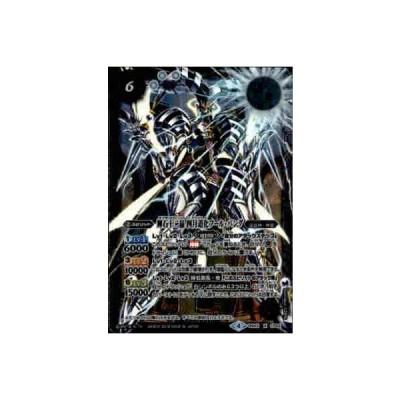 輝石十二晶四月道化フールバング【X・正面立ち絵】【BS43-CP02】/白