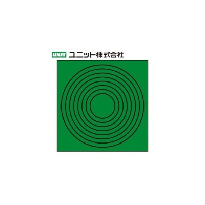 ユニット 446-86 ゲージマーカー 円形 緑 10枚1組 110×110×0.1mm厚 PPステッカー
