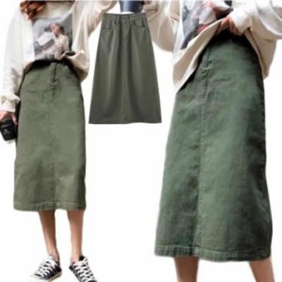 送料無料 スカート ミディアム丈 バックスリット ポケット 小さいサイズ 大きいサイズ 無地