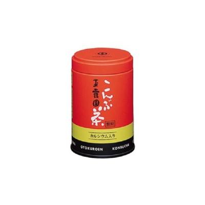 カルシウム 昆布茶 45g 玉露園 こんぶ茶 ドリンク 飲み物 飲料 和風 和食 お茶 健康 業務用 [常温商品]