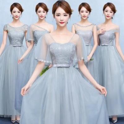 レースイブニングロングドレス(グレー) 結婚式 花嫁 パーティードレス カラードレス