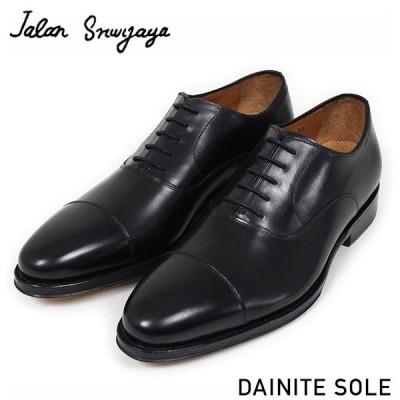 Jalan Sriwijaya ジャランスリワヤ ストレートチップ ダイナイトソール BLACK ジャランスリウァヤ ブラック メンズ ビジネスシューズ 革靴 98321  送料無料