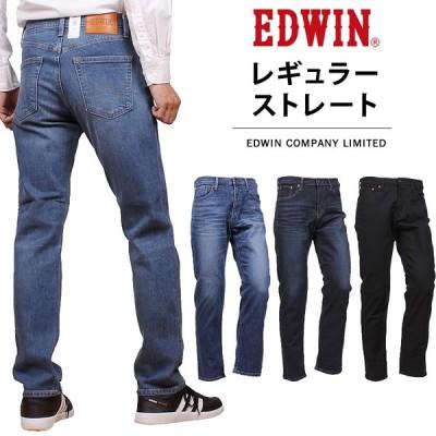 SALE EDWIN エドウィン レギュラーストレート メンズ ジーンズ エドウイン ストレッチ E0403