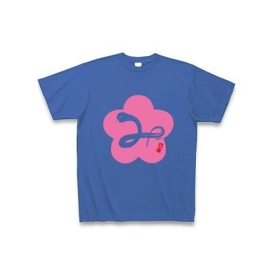 2013巳年 Tシャツ Pure Color Print(サムライブルー)