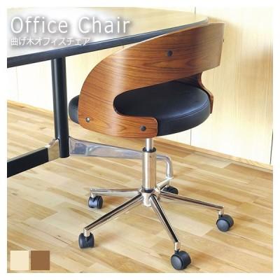 CALM カーム 曲げ木オフィスチェア 天然木の突き板仕上げの合板と、クロムメッキの脚部の組み合わせが高級感あふれるスマートなデザイン