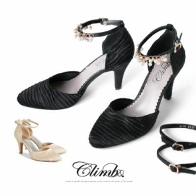 パンプス ハイヒール アーモンドトゥ ストラップ ヒール8cm ピンヒール セパレート パール クライム CLIMB 靴 (3415)