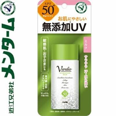 ベルディオ UVモイスチャーミルク SPF50+PA++++ 40g 【 近江兄弟社 ベルディオ 】 [ 日焼け止め 日焼け UVケア 紫外線 対策 アウトドア
