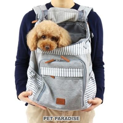 クーポン利用で500円OFF 犬 猫 ペット キャリーバッグ キャリー リュック 抱っこ 杢ハグ&リュック キャリーバッグ 小型犬 リュック 抱っこ