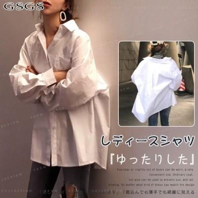 【送料無料】大人気 BF風ゆったりとしたシャツ レディース 長袖 おしゃれ ロングシャツ-P210