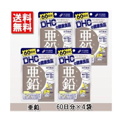 【3167】☆3 【メール便送料無料】DHC  サプリメント 亜鉛 60日分(60粒)×4袋 約240日