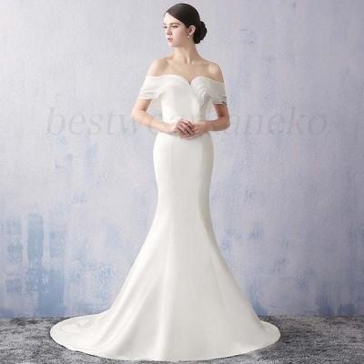 マーメイドドレスウェディングドレスロングドレス白トレーン花嫁ドレスオフショルダーパーティードレス大人気送料無料二次会高級