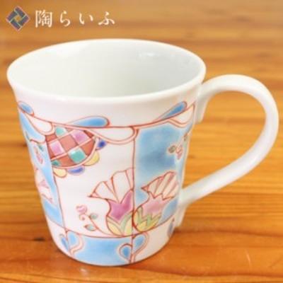 九谷焼 マグカップ 水中花/銀舟窯<和食器 マグカップ 人気 ギフト 贈り物 結婚祝い/内祝い/お祝い>