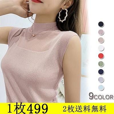高品質 トップス/ニット無地/スプライス/リラックス/韓国レディースファッションカットソーTシャツ