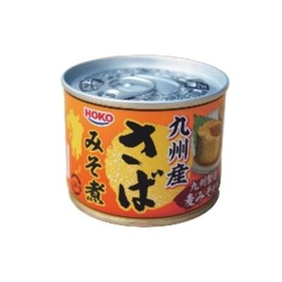 缶詰 宝幸 九州 さばみそ煮 EO缶 190g おつまみ ローリングストック