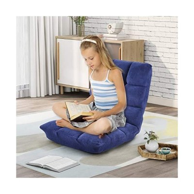 Vodool Floor Gaming Chair for Teens/Kids,Lazy Sofa,5-Position Adjustable Folding Floor Chair,Portable Chair for Meditation,176lb Spring Supp