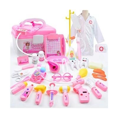 お医者さんごっこ お医者さんセットおもちゃ ミニドクター ホスピタル ままごと ごっこ遊び35個セット 女の子 男の子 知育 おもちゃ 誕生日 クリス