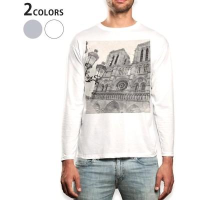 ロングTシャツ メンズ 長袖 ホワイト グレー XS S M L XL 2XL Tシャツ ティーシャツ T shirt long sleeve  城 風景 イラスト 建物 外国 014974
