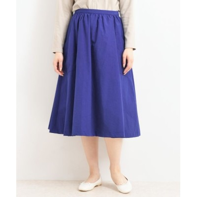 NIMES/ニーム コットン/ナイロン 後ろ釦スカート ブルー 0