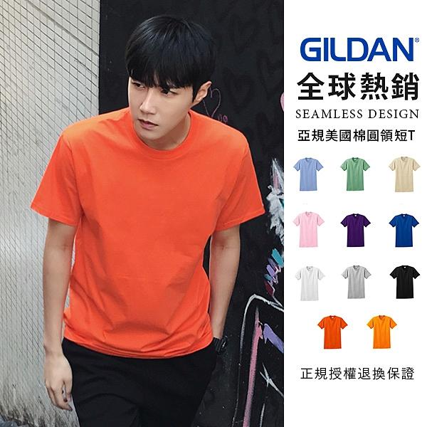素T GILDAN經銷商 短T 美國棉 T恤 素面圓領T 76000型【GD0001】