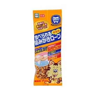 EB歯みがきロープ愛猫用7個 アース バイオケミカル ( 株 ) キャットフード 歯磨き 歯みがき 猫 ネコ ねこ キャット cat ニャンちゃん