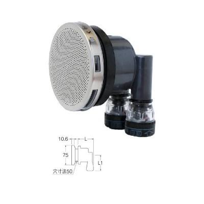 浴室部材 三栄水栓 T412-131-10A 一口循環接続金具 バスルーム用 [□]