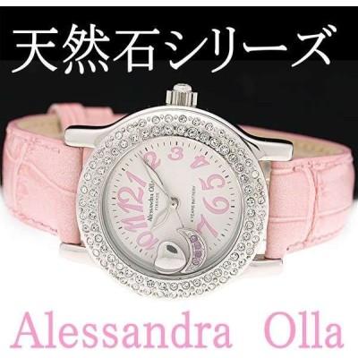 腕時計 レディース レディス 腕時計 ブランド 腕時計 レディース腕時計 アレサンドラ オーラ 天然石  AO LV 全5色