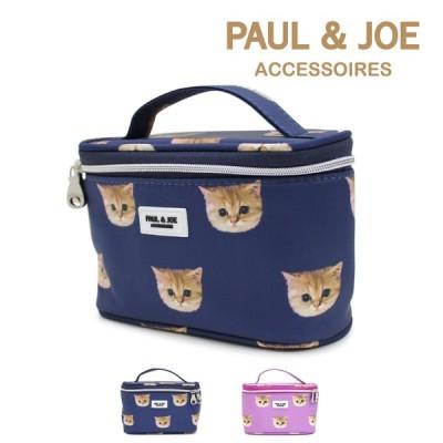 PAUL & JOE ACCESSOIRES (ポール&ジョー アクセソワ) マルチポーチ ヌネット総柄 PJA-P304 2020AW レディース バッグ かばん  ポールアンドジョー