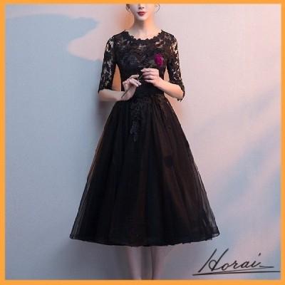 パーティードレス 刺繍 花柄 ワンピドレス 結婚式 二次会 秋冬 お呼ばれ ディナー パーティー 20代 30代 40代 お取り寄せ