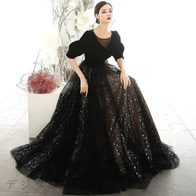 パーティードレス ブラック ロング イブニングドレス 20代 30代 きれいめ 上品 ロングドレス おしゃれ 着痩せ 花嫁 発表会 卒業会 結婚式フォーマルドレス